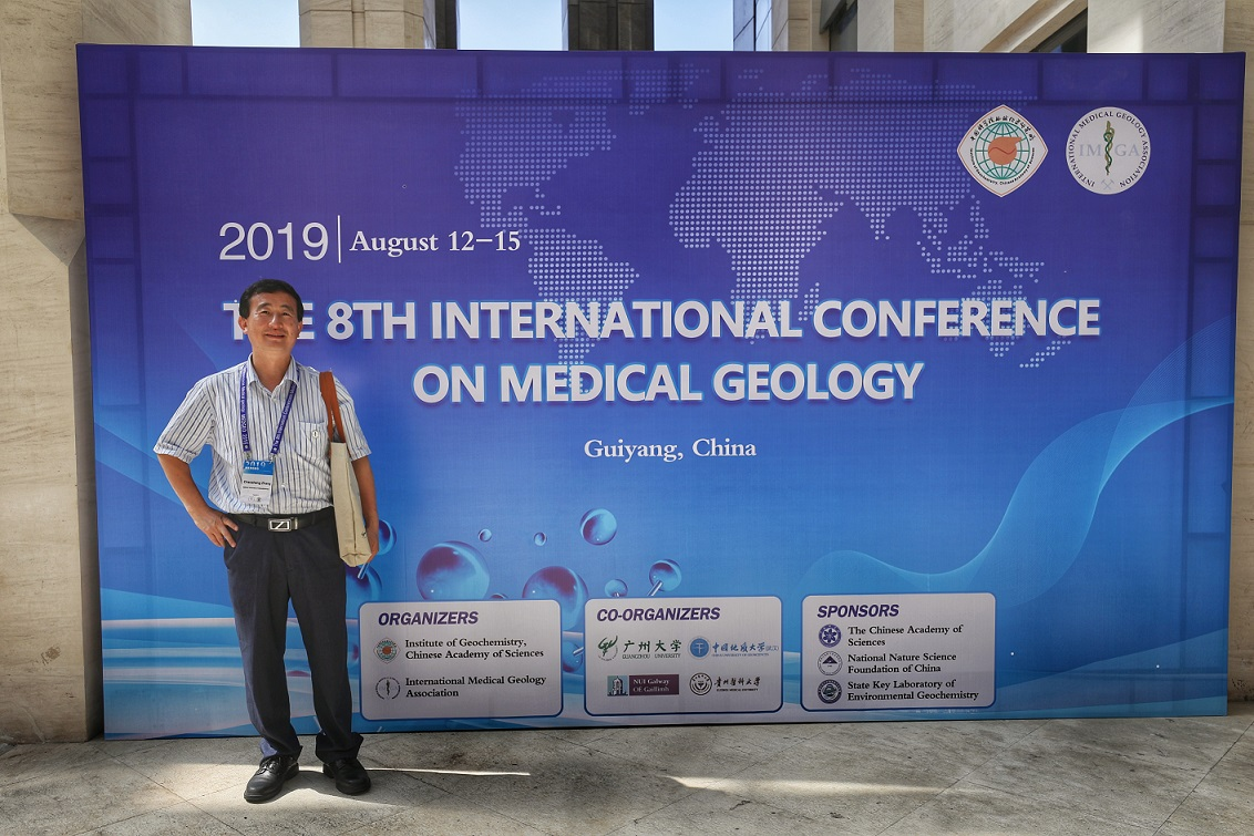 Chaosheng Zhang gave keynote talks at 3 international conferences-image