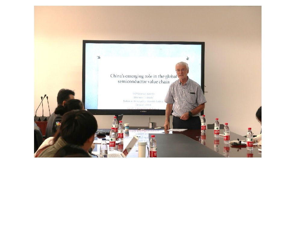 Prof. Seamus Grimes invited as guest lecturer at the East China Normal University Humanities and Social Sciences-image