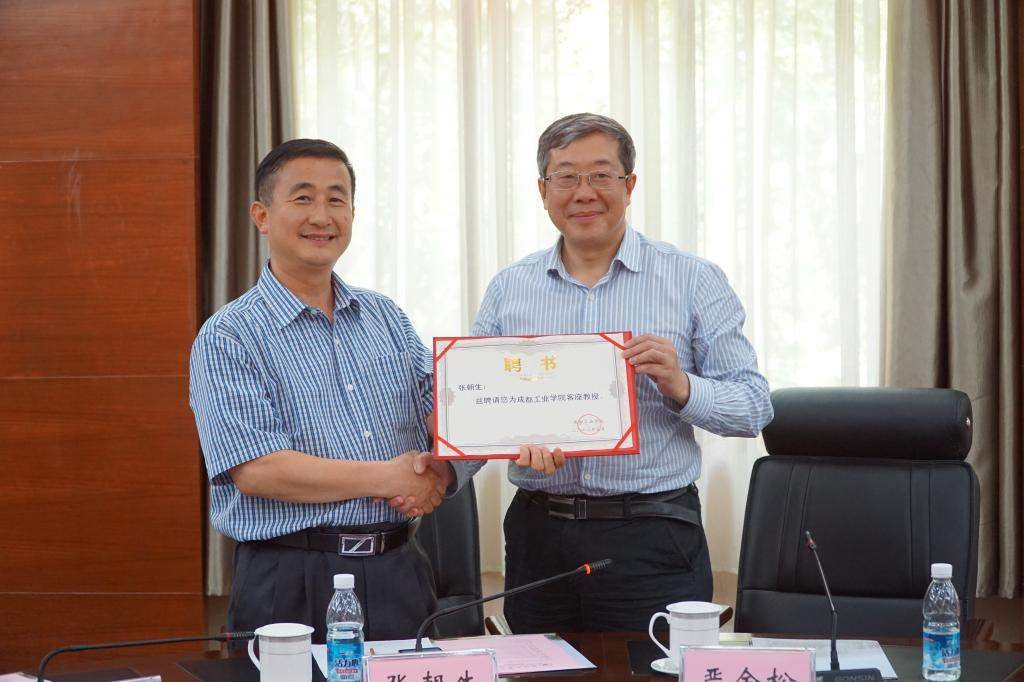 New Appointment for Dr Chaosheng Zhang, Discipline of Geography-image